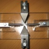 Magnetic distrupter